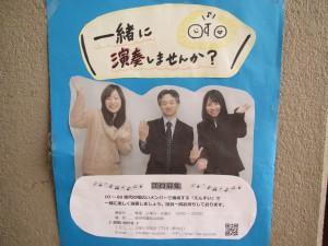 38定演_展示3