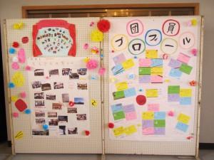 38定演_展示2
